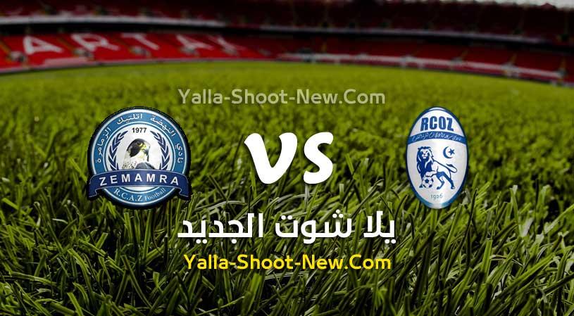 سريع وادي زم يتلغب على فريق نهضة الزمامرة في الجولة 21 من الدوري المغربي
