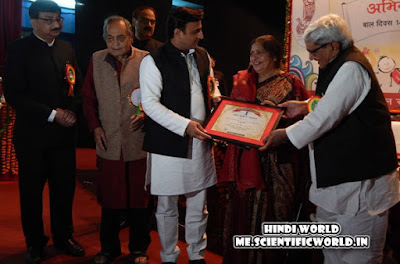 सुभद्रा कुमारी चौहान महिला बाल साहित्य सम्मान - डॉ0 शषि गोयल (आगरा)