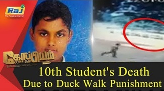 Koppiyam 23-01-2018 | 10th Student's Death Due to Duck Walk Punishment in Chennai School