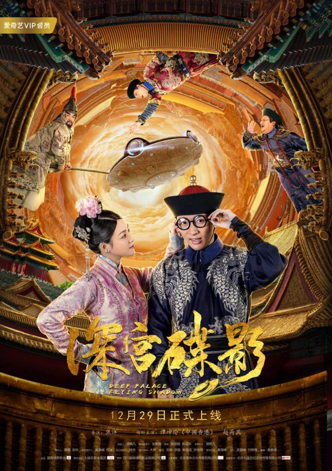 Deep Palace Flying Shadow (2019) Chinese 200MB HDRip 480p x264
