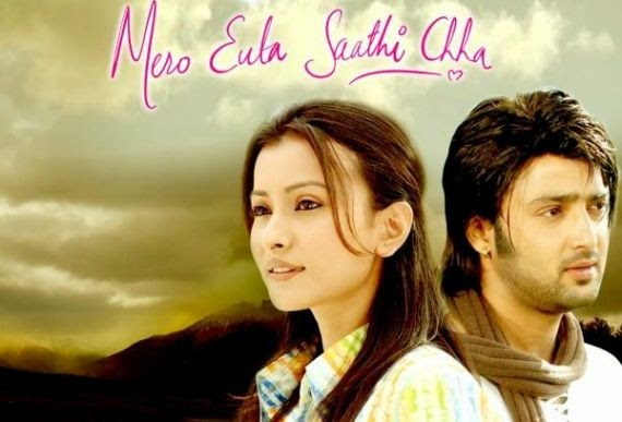 nepali-movie-mero-euta-saathi-chha