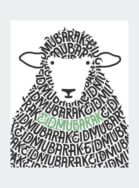 eid adha mubarak unique goat