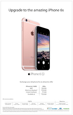 Upgrade to the amazing iPhone 6s |  May 2016 discount offer | festival offers