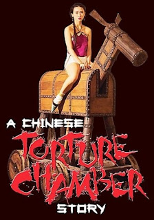 A Chinese Torture Chamber Story 10 เครื่องสังเวยรัก