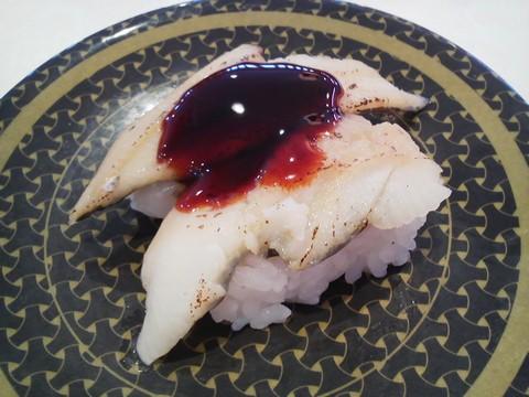炙りあなご3 はま寿司 札幌桑園店