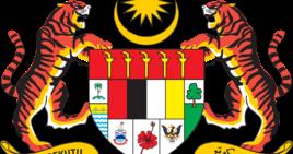 我的國家 - 馬來西亞: 馬來西亞國徽