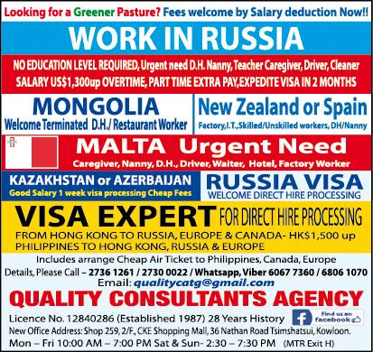The Sun Hk Agency Owner Recruiting Ofws To Russia Ordered To Pay