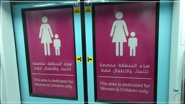 Vagão feminino no Metrô de Dubai