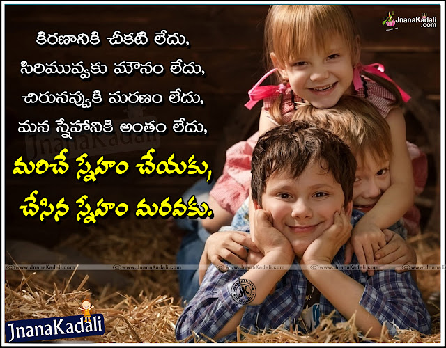 Telugu Friendship Quotes,Friendship Thoughts in Telugu,Best Friendship Thoughts and Sayings in Telugu,Telugu Friendship Quotes image,Telugu Friendship HD Wall papers,Telugu Friendship Sayings Quotes,Telugu Friendship motivation Quotes, Telugu Friendship Inspiration Quotes,Telugu Friendship Quotes and Sayings, Telugu Friendship Quotes and Thoughts,Best Telugu Friendship Quotes,Top Telugu Friendship Quotes.