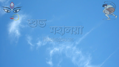Mahalaya HD Desktop Wallpapers For PC/Desktop