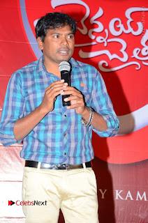 Chennai Chaitrama Movie le Launch Event Stills  0001.JPG