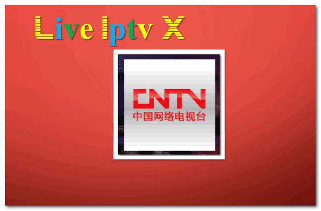Cntv Live Kodi