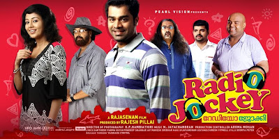 'Radio Jockey' Malayalam movie poster