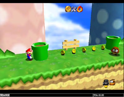 【N64】超級馬利歐跑酷64(Super Mario Run 64)