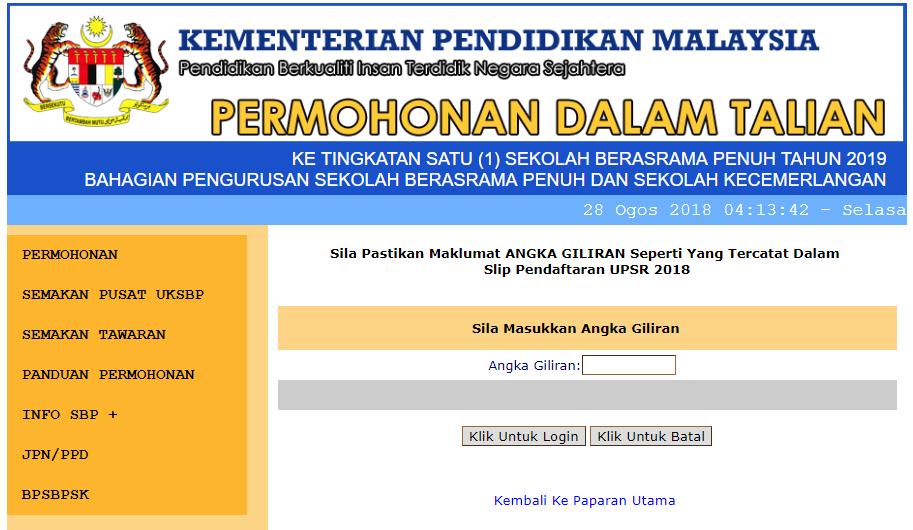 Semakan Keputusan Sbp Tingkatan 1 2019 Online Pendidikan Malaysia