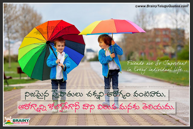 Here is Good morning Telugu Quotes with friendship messages, Good Morning Picture Messages in Telugu Language , good morning quotes on Pinterest, Best Telugu Good morning Quotes with Beautiful images , Heart touching good morning quotes in teluguTelugu Best Love quotes, Best telugu Friendship quotes for youth, Beautiful Telugu love quotes, Nice top telugu friendship quotes, Best friendship quotes in telugu for youth, Inspirational telugu Telugu Best Love Friendship quotes for youth
