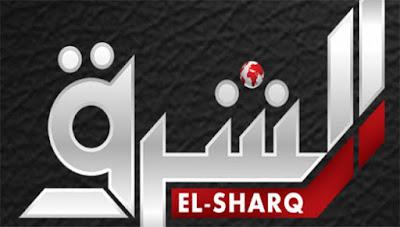 تردد قناة الشرق 2017 الجديد على النايل سات