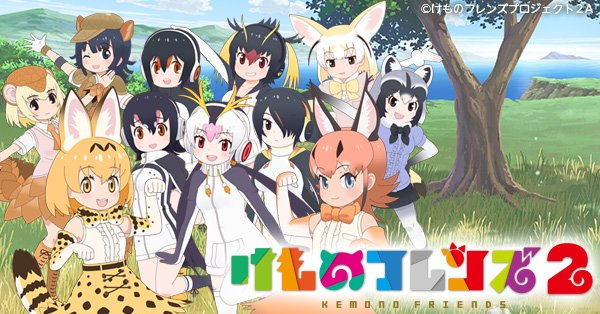 Kemono Friends Season 2 Sub Indo