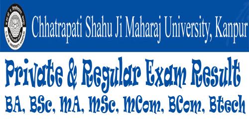 Kanpur University Result 2016