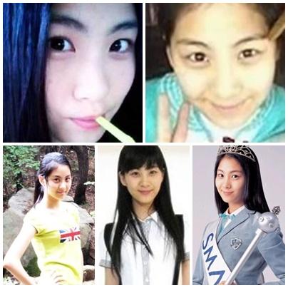 SNSD SeoHyun Predebut Pictures