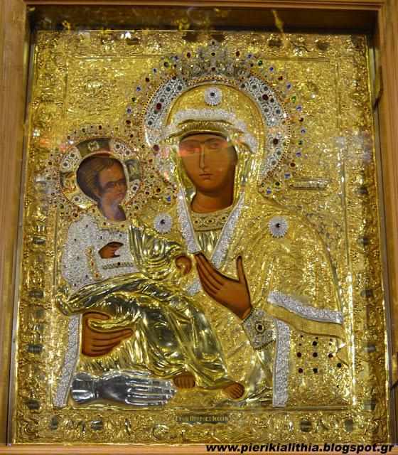 Καλημέρα Κατερίνη, καλημέρα Πιερία. Τρίτη σήμερα 15 Αυγούστου 2017. Της Παναγίας. (Κοίμηση της Θεοτόκου)