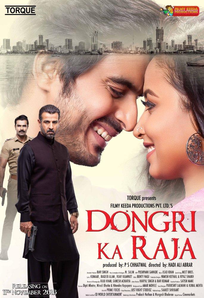 Dongri ka Raja Movie Download HD Full Free 2016 720p Bluray thumbnail
