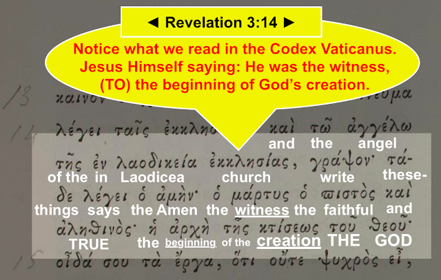 Revelation 3:14.Codex Vaticanus.
