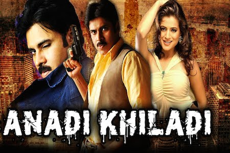 Anadi Khiladi 2015 Hindi Dubbed