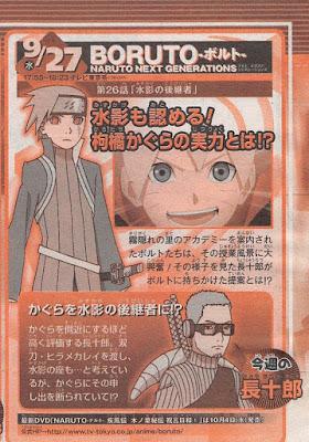 Bocoran Resmi Episode 26 Boruto - Penerus Mizukage