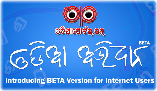 Oriya Dictionary Pdf