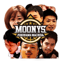 we are moonys