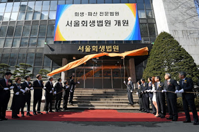 Seoul Bankruptcy Court, Insolvency Law Korea