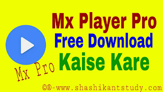 mx-player-pro-free-download