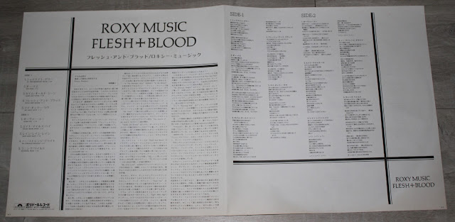 ROXY MUSIC Flesh+Blood