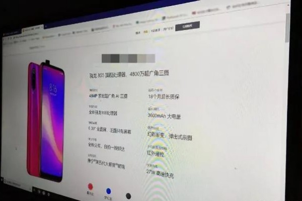 Redmi-2-Pro-features-leaked