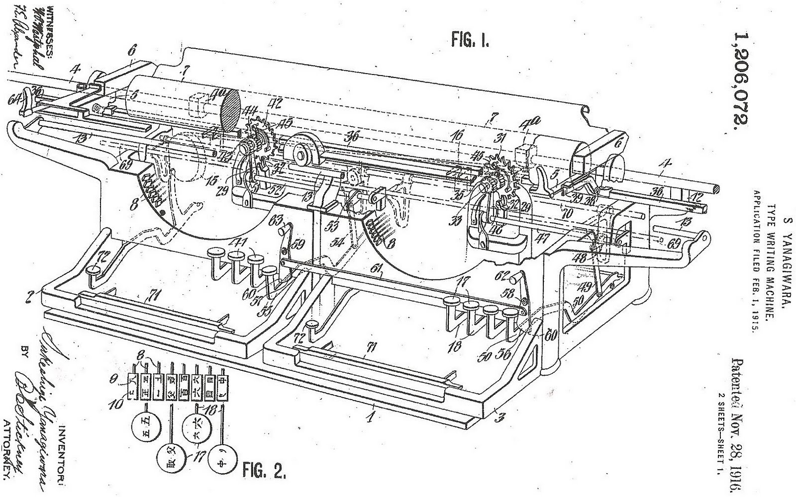 oz.Typewriter: Bull to Brother: 82 Years of Japanese