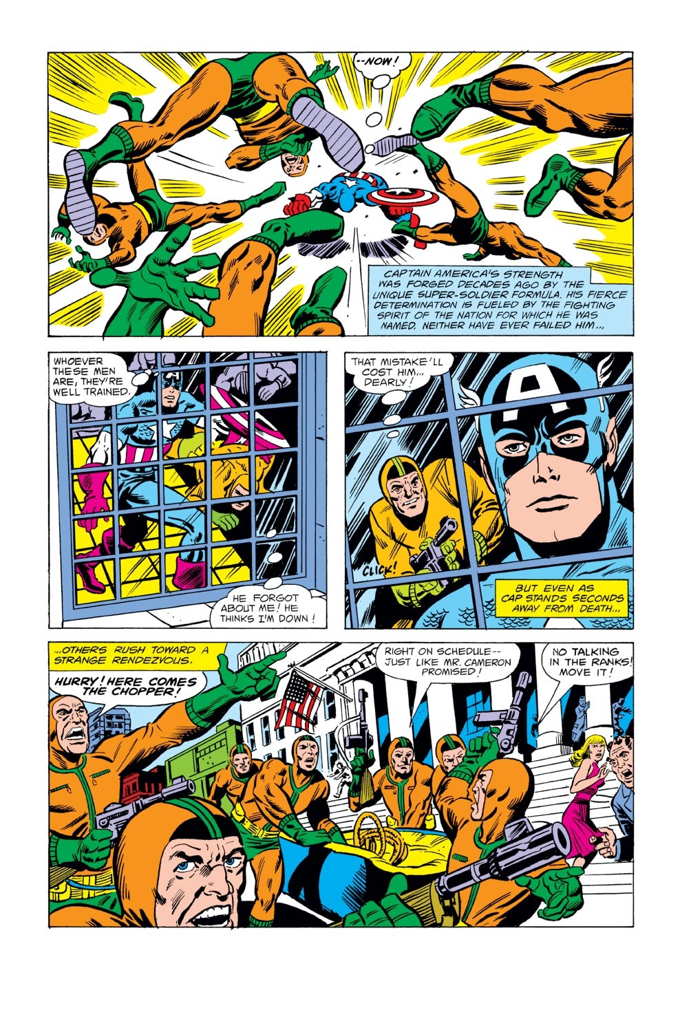 Captain America (1968) Issue #243 #158 - English 5