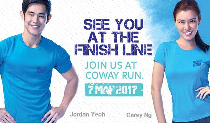 Coway Run 2017 - Jordan Yeoh - Carey Ng