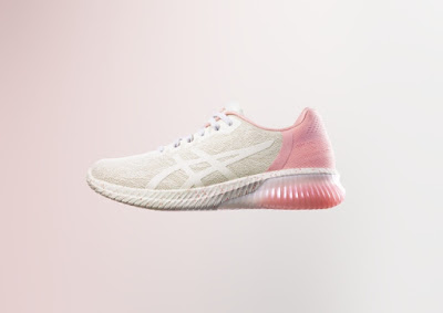 GEL-KENUN SP