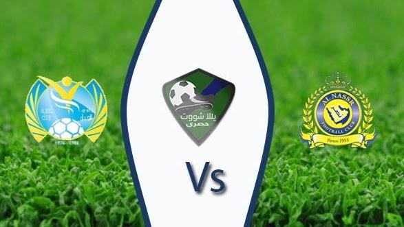مشاهدة مباراة النصر والجيل بث مباشر بتاريخ 01-04-2019 كأس خادم الحرمين الشريفين