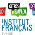 الجامعة الفرنسية بتونس تنتدب عملة
