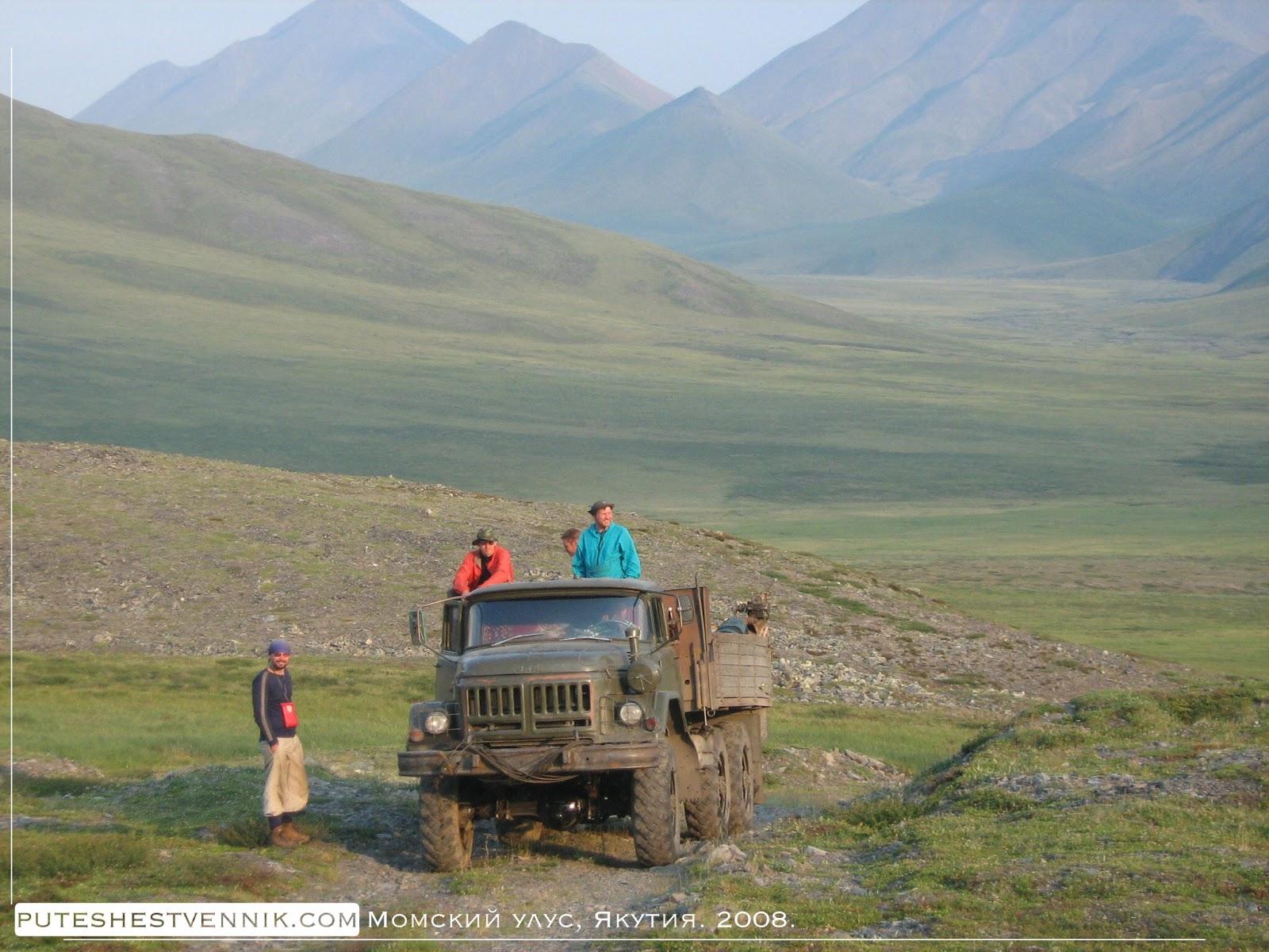 Автостоп в Якутии