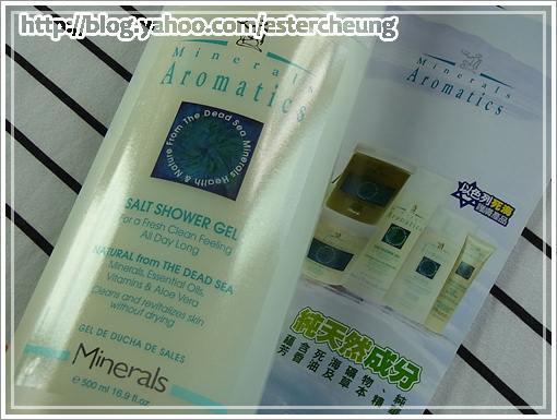死海礦物潔膚 ... Minerals Aromatics Dead Sea Salt Shower Gel