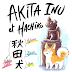 Hachiko et l'Akita Inu - ハチ公と秋田犬 - Chiens japonais