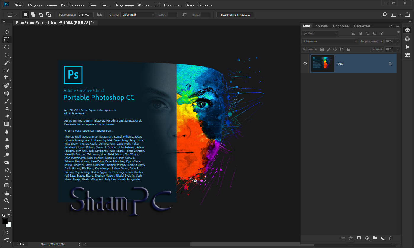 Portable adobe Photoshop cs6 13 0 final rus Eng ukr
