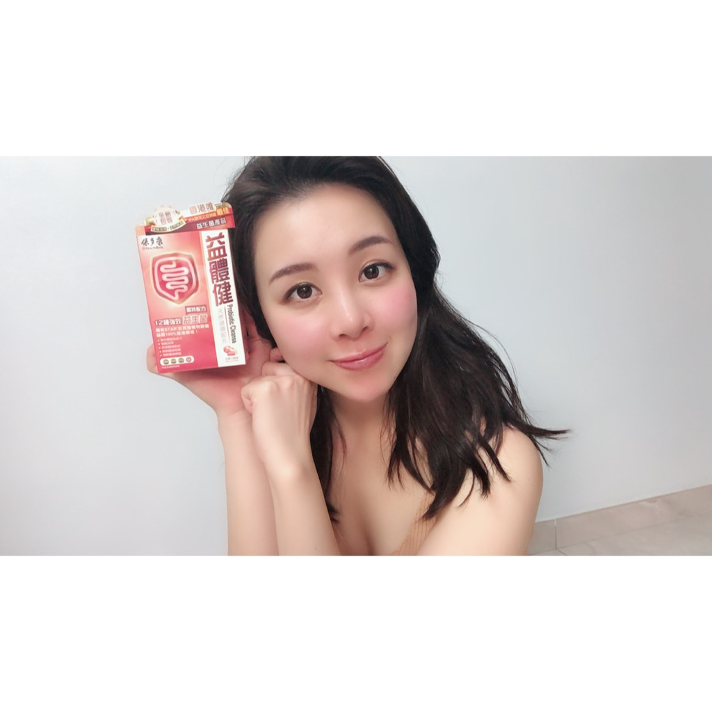 Beautylife HK - 【保多康 Health Bank】肚瀉水便不再,KO腸道過敏。。益