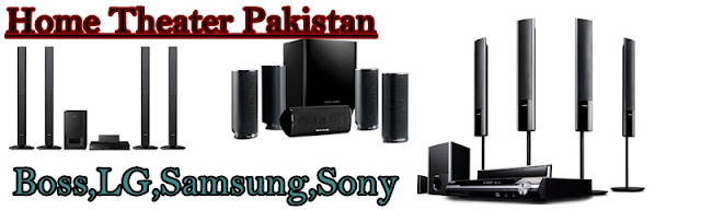 Home Theater price pakistan