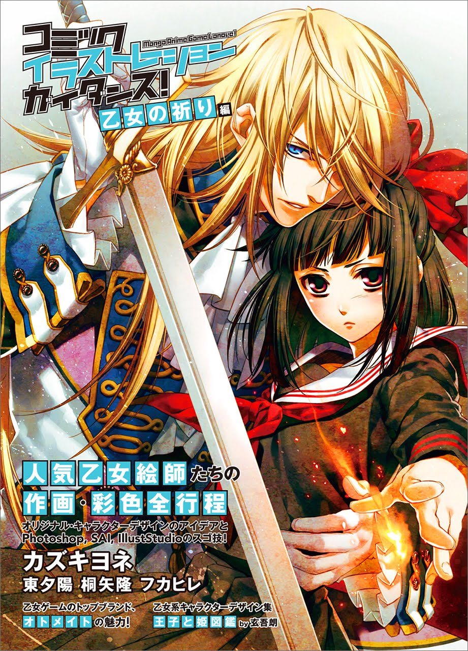 Anime & Manga Technique And Art Books