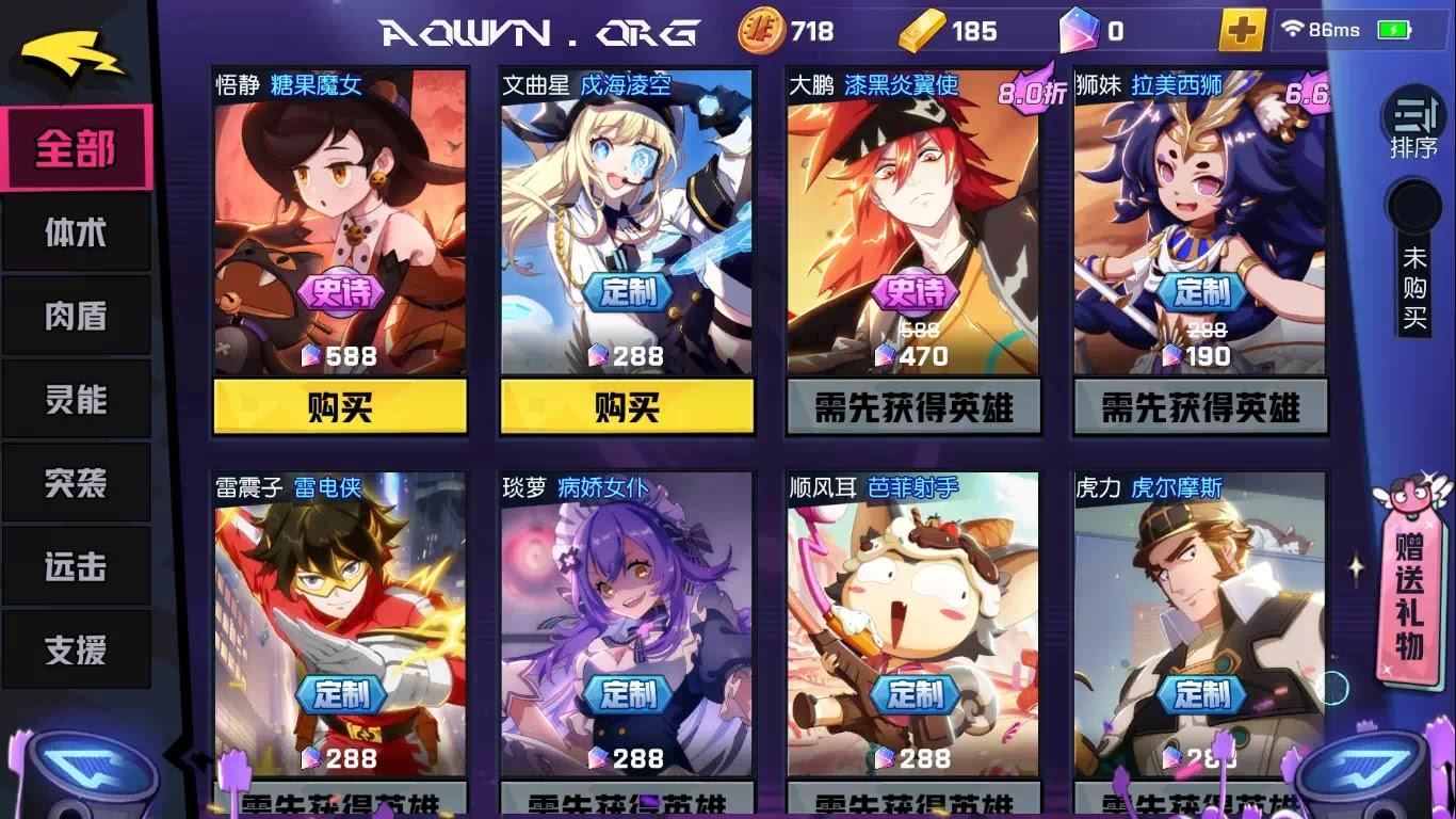 AowVN.org moba anime3%2B%252812%2529 - [ HOT ] Moba Anime 3 - Non-human Academy | Game Android & IOS - Siêu phẩm tuyệt hay 60FPS không lag