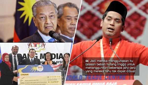 Dedah beban hutang tinggi, wujud Tabung Harapan Malaysia alasan untuk tangguh janji-janji PRU14 - KJ
